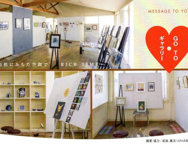 岡山市内の県庁近くに小さなギャラリーが誕生しました。
